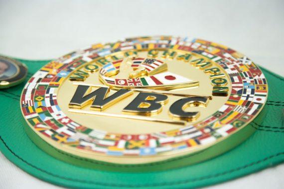 wbc-belt-closeup