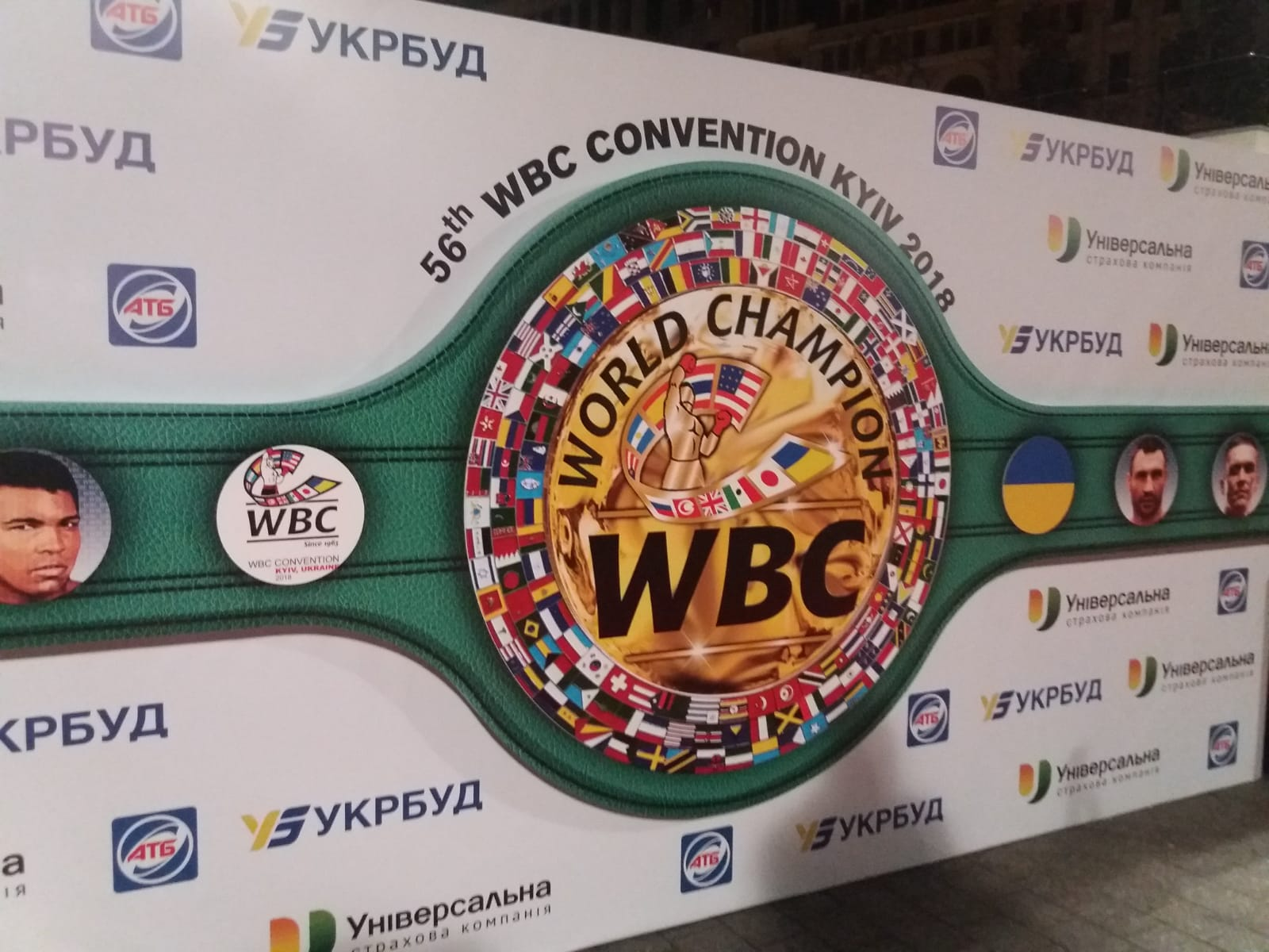 WBC Boxing Convention Highlights, WBC Belt